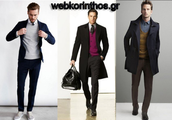 f04ea724b799 24 Μοντέρνες επιλογές για γιορτινό ανδρικό ντύσιμο! - Web Korinthos