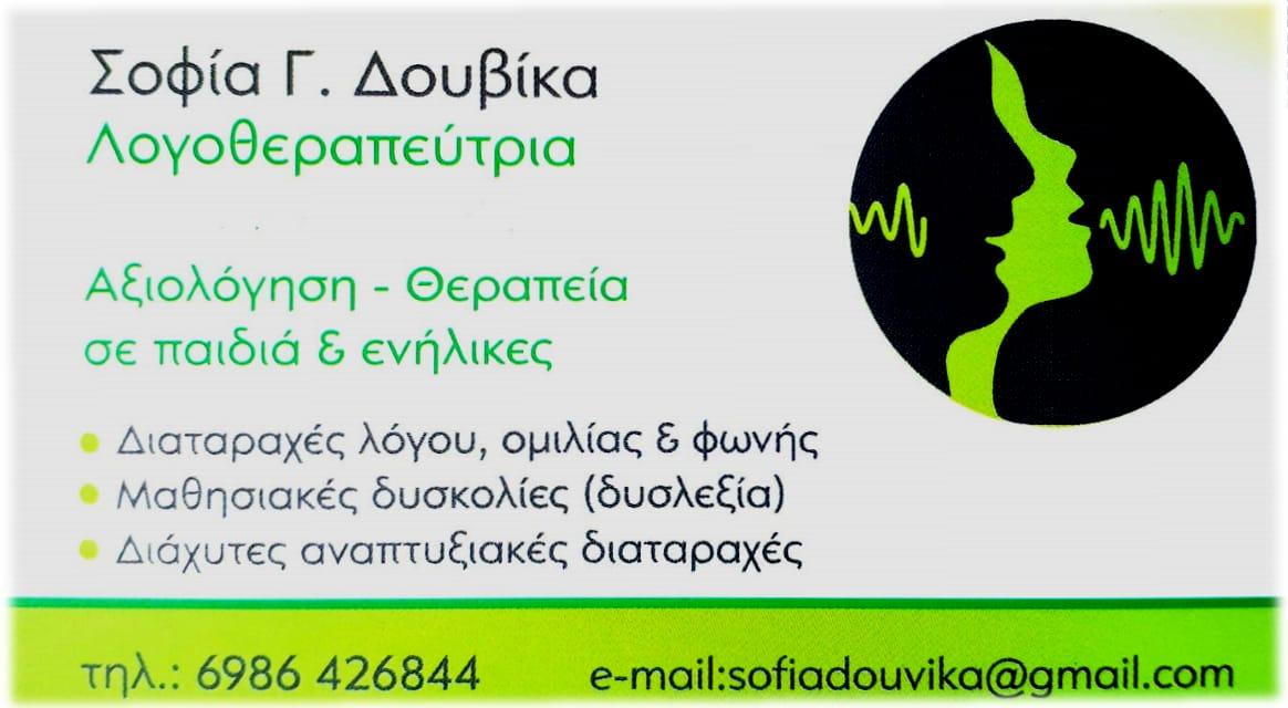 18527247_128376481047092_6648460161182809165_o