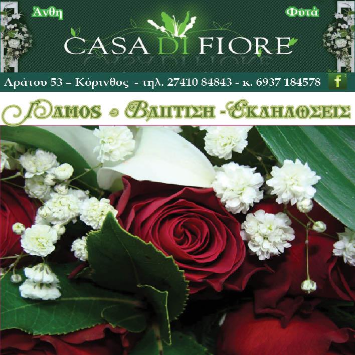 CASA DI FIORE. νεο 2jpg