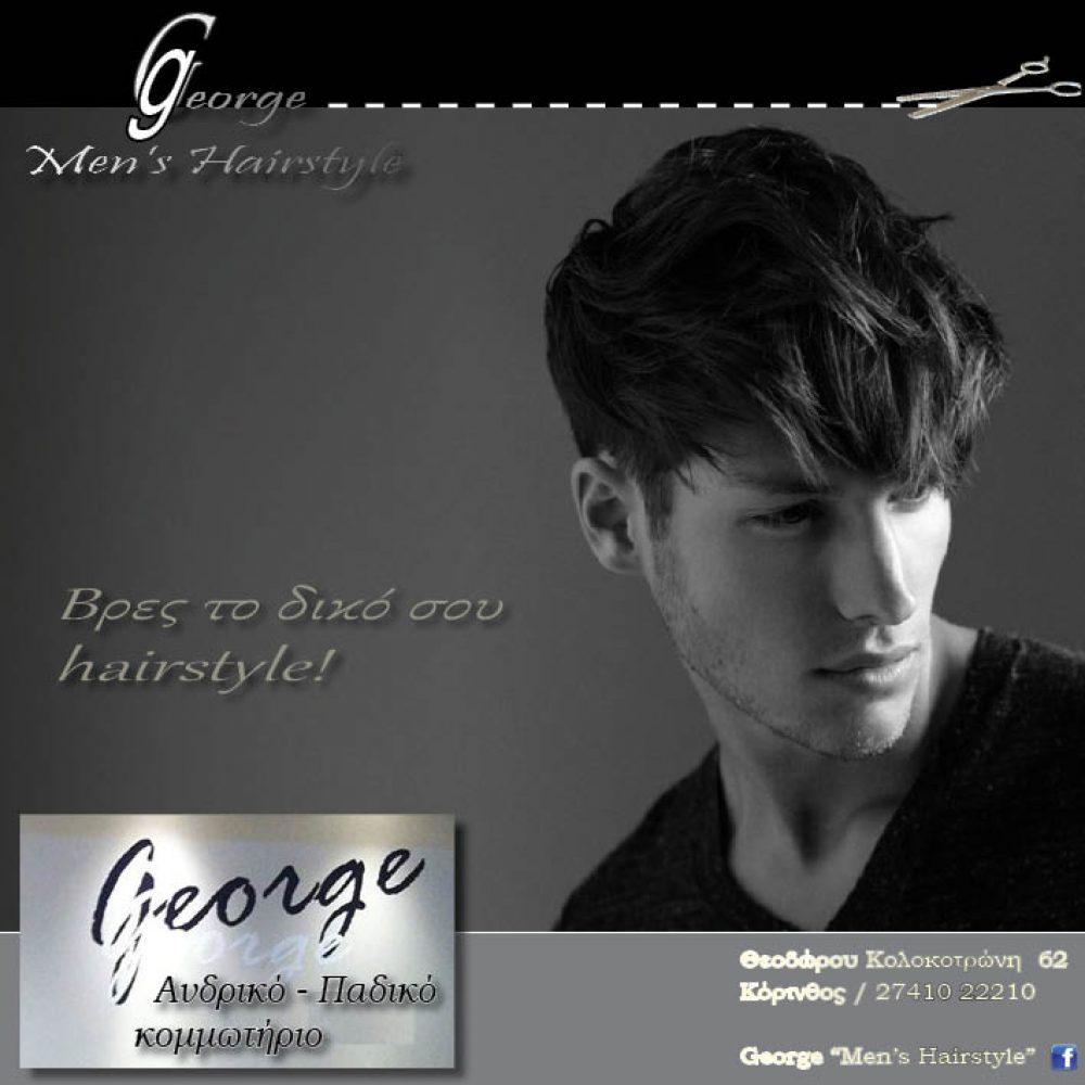 GEORGE-2758381741