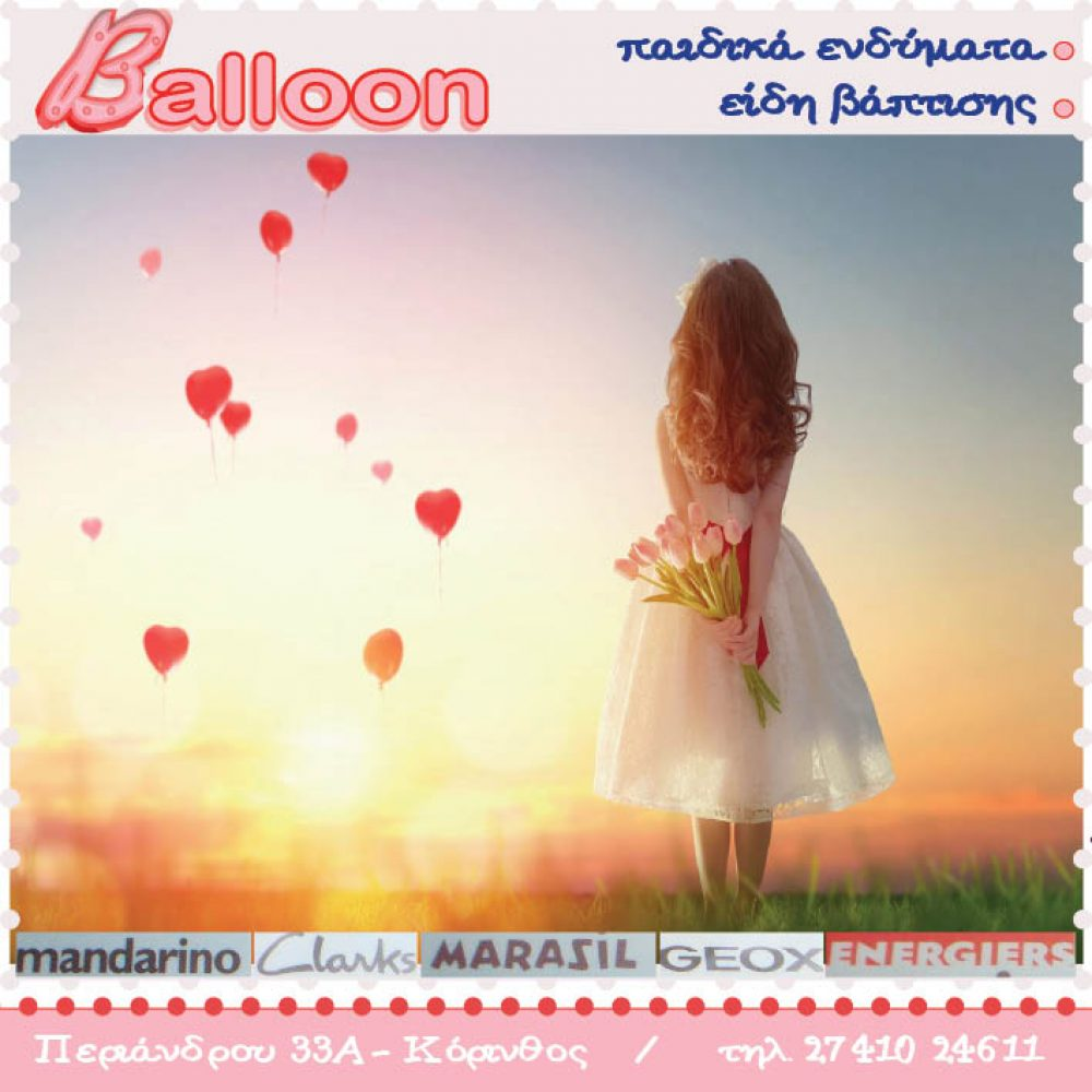 LLOON_2-jpg-1263648381