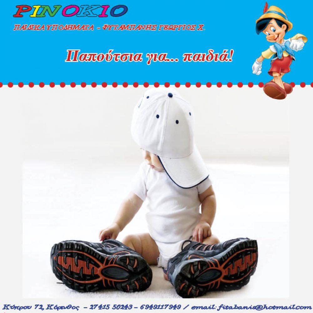 PINOKIO-2319108986