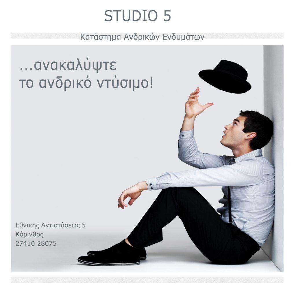 STUDIO-5-1-1024x1024