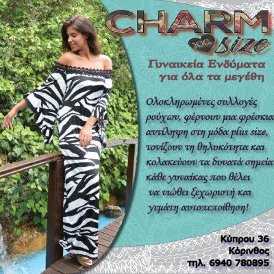 CHARM XXL SIZE – Κατάστημα ενδυμάτων