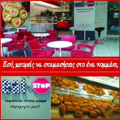 eat – stop