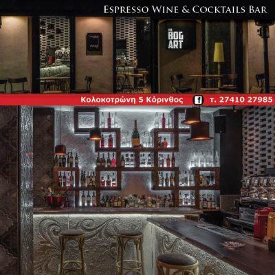 Mr Bog Art – Espresso Wine & Coctails Bar