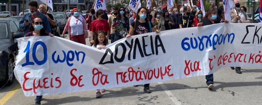 Με Συμμετοχή κόσμου η Απεργιακή συγκέντρωση για την Πρωτομαγιά στην Κόρινθο-φωτο