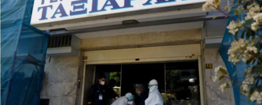 Κορονοϊός: Κακουργηματική δίωξη σε στελέχη της κλινικής «Ταξιάρχαι» – Κινδυνεύουν με ισόβια