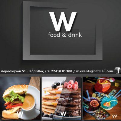 W Food & Drink – Coffee Bar Restaurant