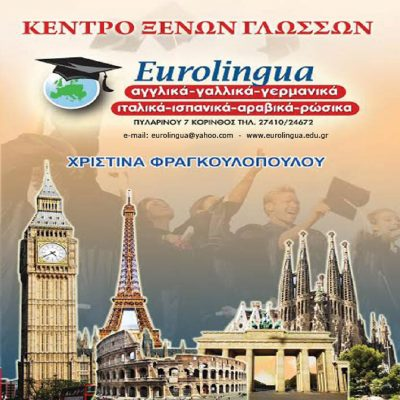 Eurolingua – Κέντρο Ξένων Γλωσσών