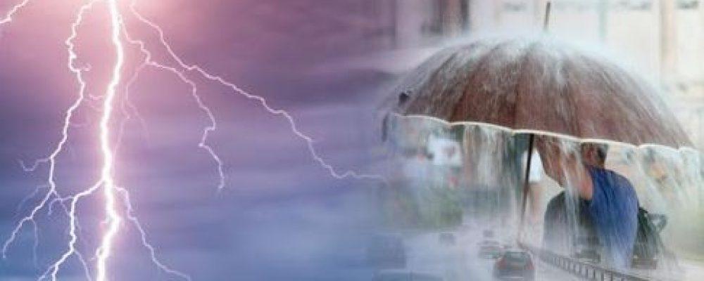 Καιρός: Βροχές και καταιγίδες από την Τετάρτη – Ποιες περιοχές θα επηρεαστούν