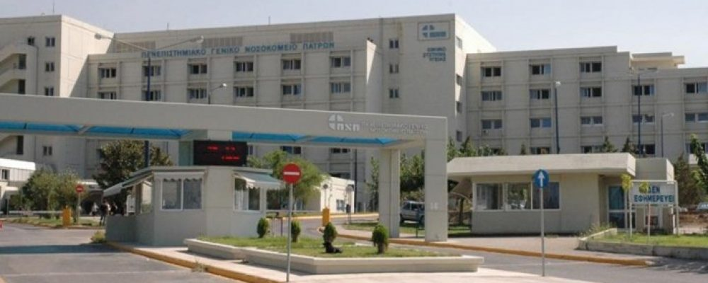 Κορονοϊός: Στους 205 οι νεκροί – Κατέληξε 70χρονος στο Νοσοκομείο του Ρίου