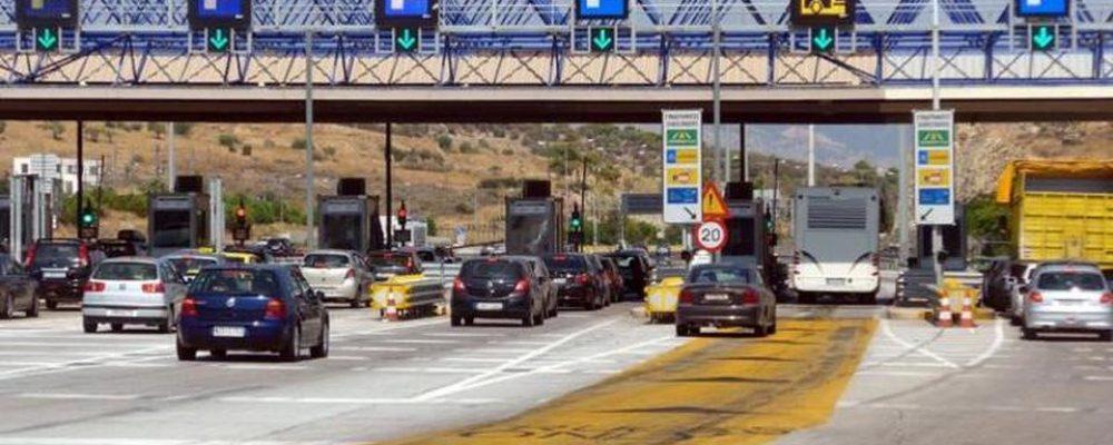 Νέο σύστημα  χρέωσης στους  αυτοκινητοδρόμους  Ελευσίνας – Κορίνθου – Πάτρας