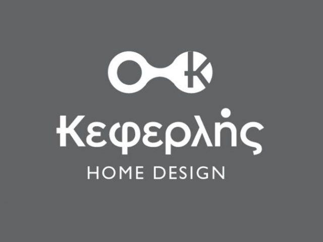 ΚΕΦΕΡΛΗΣ HOME DESIGN