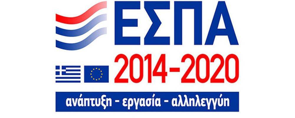 Εγκρίθηκαν οι πίνακες κατάταξης για τη συνδρομή με 40 εκ. ευρώ από την Περιφέρεια Πελοποννήσου μικρών και πολύ μικρών επιχειρήσεων