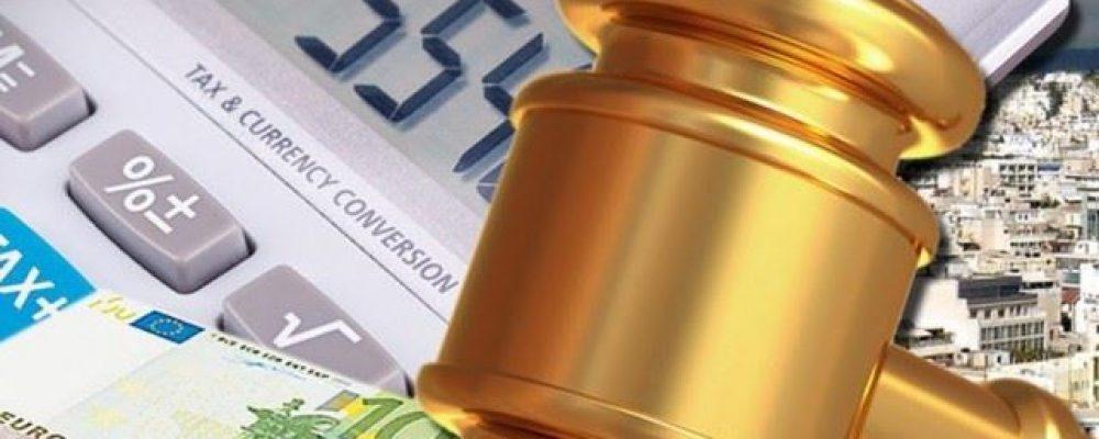Αποχή των δικηγόρων από τους πλειστηριασμούς ευάλωτων δανειοληπτών