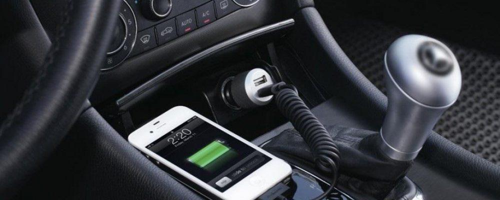 Φορτίζετε το κινητό στο αμάξι; Σταματήστε αμέσως! (εικόνες)