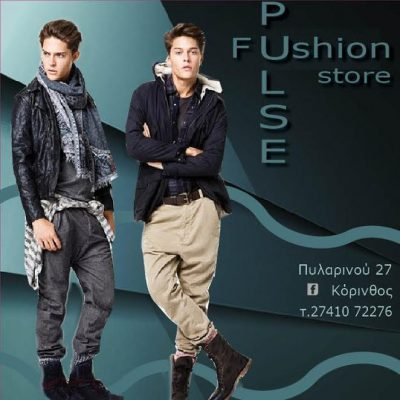 PULSE – Fashion Store
