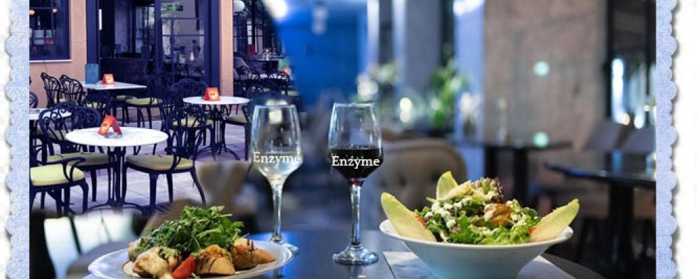 Διαγωνισμός:  Δηλώστε συμμετοχή και κερδίστε δείπνο για 2 άτομα στο ENZYME