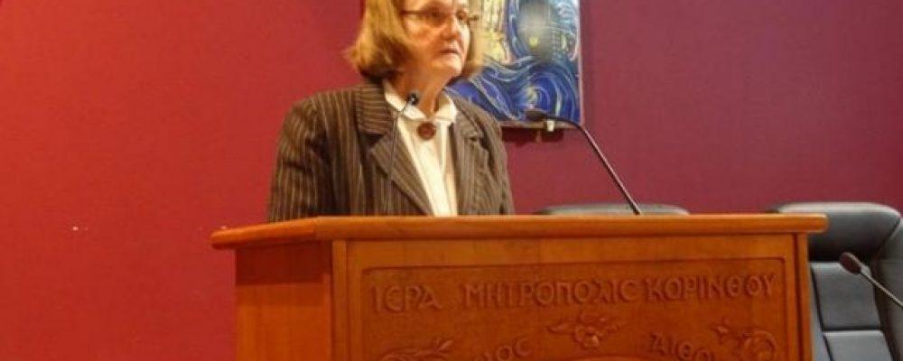 Η παιδίατρος Μαργαρίτα Μπίτση – Παπαφωτίου Διδάκτωρ του Πανεπιστημίου μίλησε στην Κροκίδειο αίθουσα