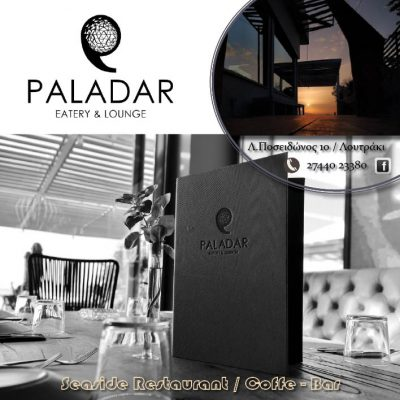PALADAR Eatery & Lounge