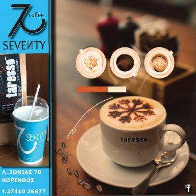 Seventy Coffee