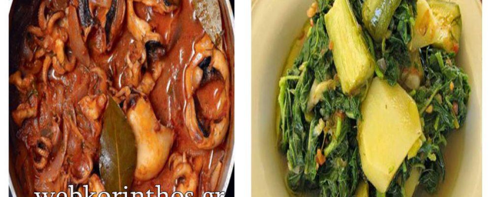 Δύο  Αγιορείτικες συνταγές που θα λατρέψετε