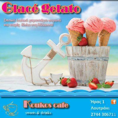 Glacé Gelato  – KOUKOS cafe