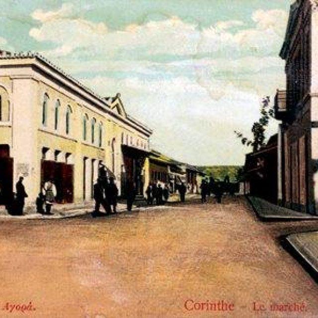 """Δημοτική αγορά Κορίνθου : Γνωστό σίριαλ """" Ήμουν νιος και γέρασα"""""""