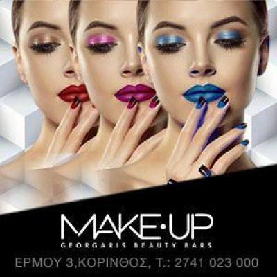 Make-Up Beauty Bars