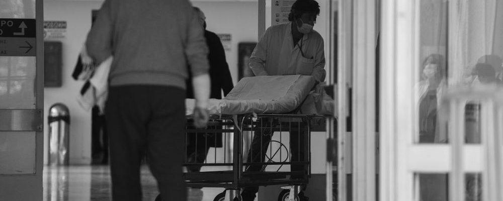 Δραματική επιστολή διευθυντή του «Αγία Όλγα»: Με θλίψη και ντροπή παραιτούμαι, στα όρια παραφροσύνης οι γιατροί μου
