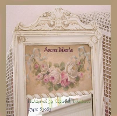 ANNE MARIE – Είδη δώρων -αξεσουάρ – Διακόσμηση