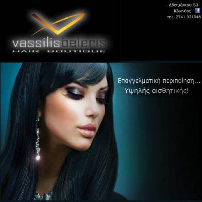 VASSILIS BELERIS – Hair Styling