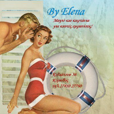BY ELENA – ΑΡΓΥΡΟΠΟΥΛΟΥ ΕΛΕΝΑ – Πολυτέλεια με προσιτές τιμές