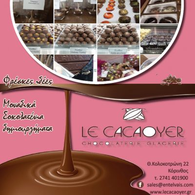 LE CACAOYER  Chocolaterie – Glacerie