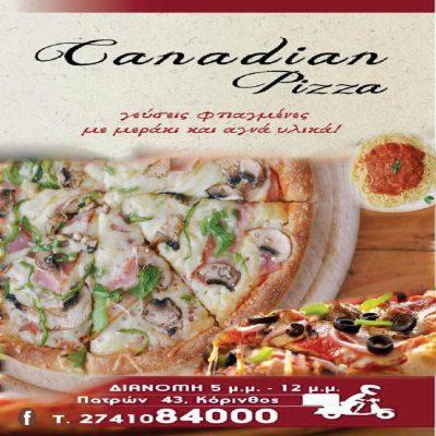 Canadian Pizza – Spaghetti Special