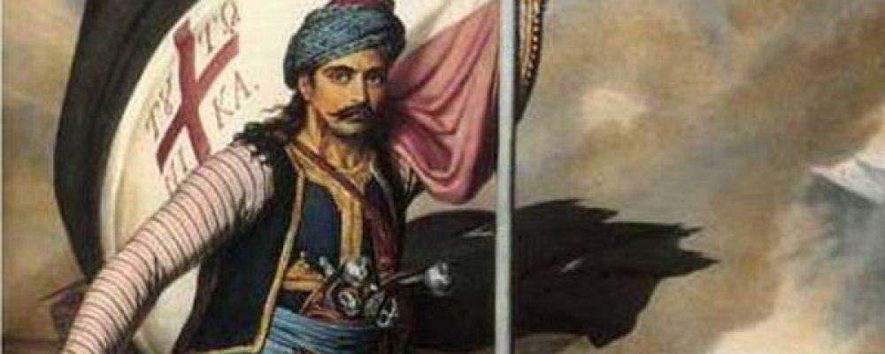 Γιατί χάθηκε ο τάφος του Νικηταρά; Ο ηρωικός «τουρκοφάγος» σήμερα δεν έχει μνήμα;