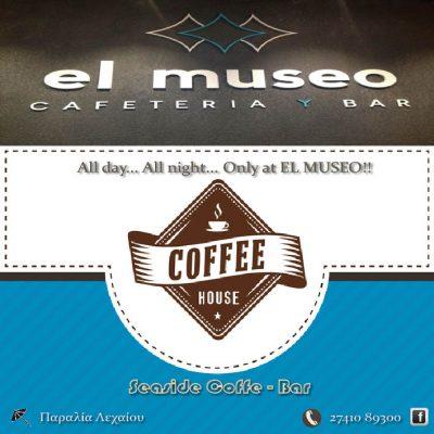 El Museo – CAFETERIA Y BAR