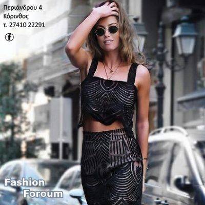Fashion forum – Trends Clothing Store