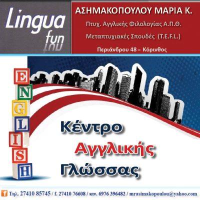 Lingua fun – Κέντρο Αγγλικής Γλώσσας