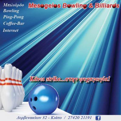 Mesogeios Bowling & Billiards
