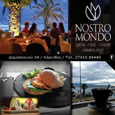 NOSTRO MONDO  – COFFEE  FOOD  DESSERT