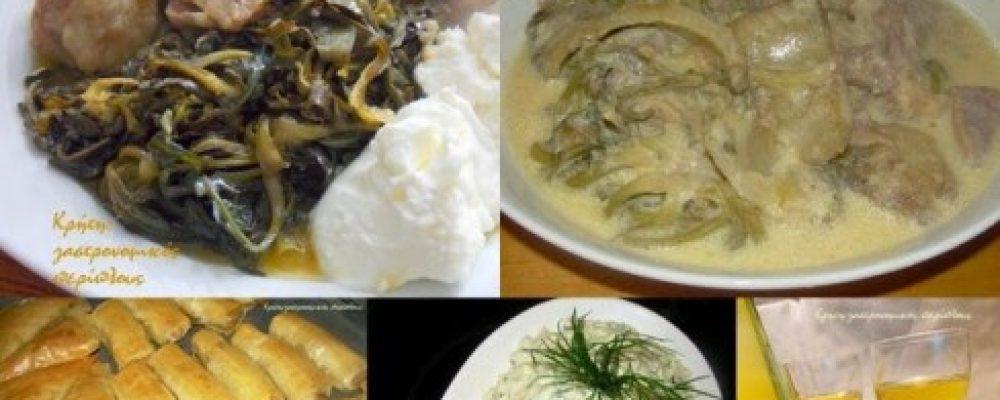 Συνταγές από Κρητικό Αποκριάτικο τραπέζι