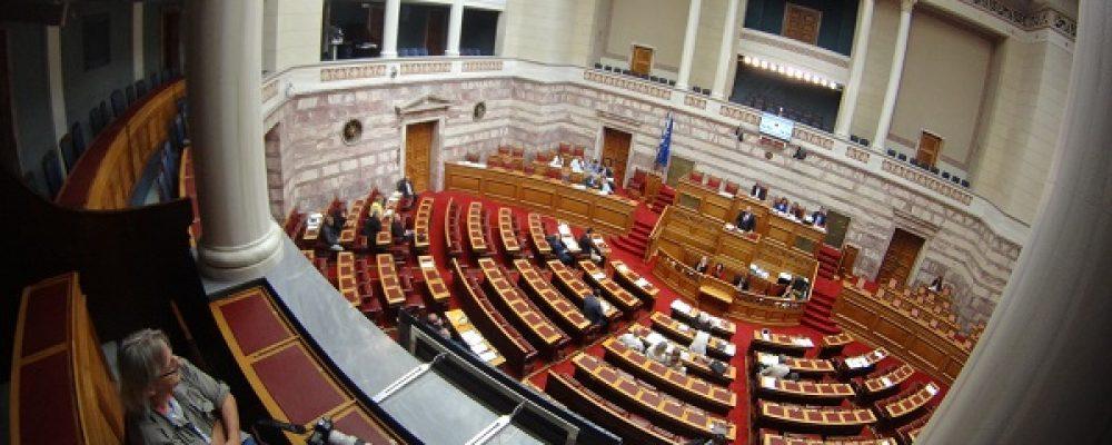 Πρόταση νόμου ΣΥΡΙΖΑ για τα δάνεια κομμάτων – Παρακράτηση μέχρι 75% της κρατικής χρηματοδότηση