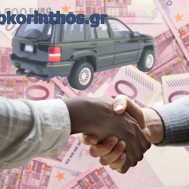 Μεταχειρισμένα αυτοκίνητα: Η κίνηση που θα βοηθά τους υποψήφιους αγοραστές […]