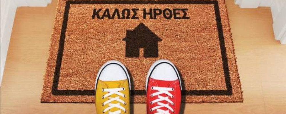"""Φοιτητικό σπίτι με 599 ευρώ : Η λίστα με το απαραίτητο εξοπλισμό από το κατάστημα επίπλων """"Παγώνης"""""""