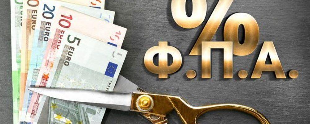 Μείωση ΦΠΑ 13%: Αναλυτικά τα προϊόντα και οι νέες τιμές στα εισιτήρια ΜΜΜ