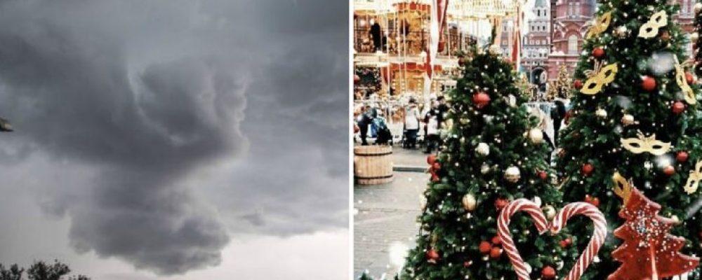Με τι καιρό θα κάνουμε Χριστούγεννα και Πρωτοχρονιά