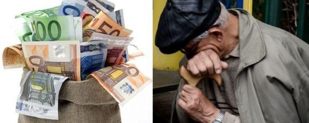 Μπλόκο στα αναδρομικά επικουρικών και δώρων! Προσφεύγει στο ΣτΕ η κυβέρνηση