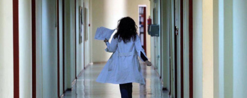 ΕΟΠΥΥ: Ανάσα για χιλιάδες καρκινοπαθείς – Ακτινοθεραπεία χωρίς γραφειοκρατία